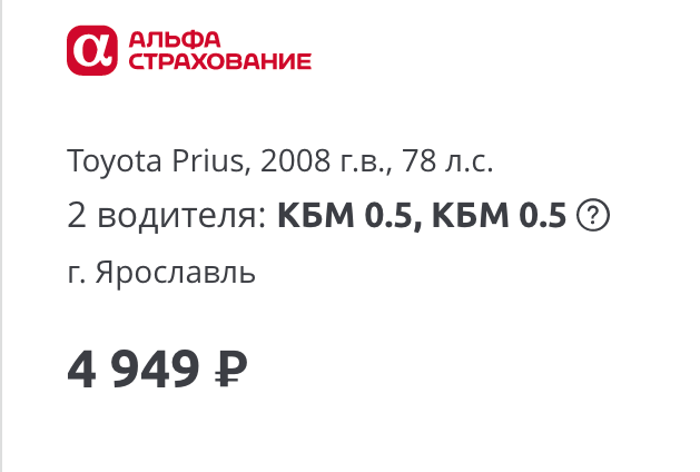 strakhovka-osago-onlayn-kupit