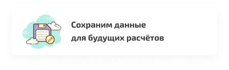 sayt-strahovaniya-osago